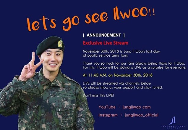 Jung Il-woo announcement of Live Broadcast of his Civic:Military Duty Discharge. 3
