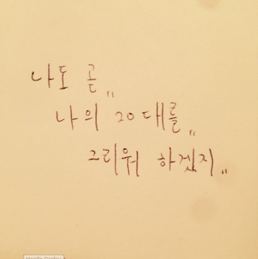 2015 02 13 JIW Instagram Post.png
