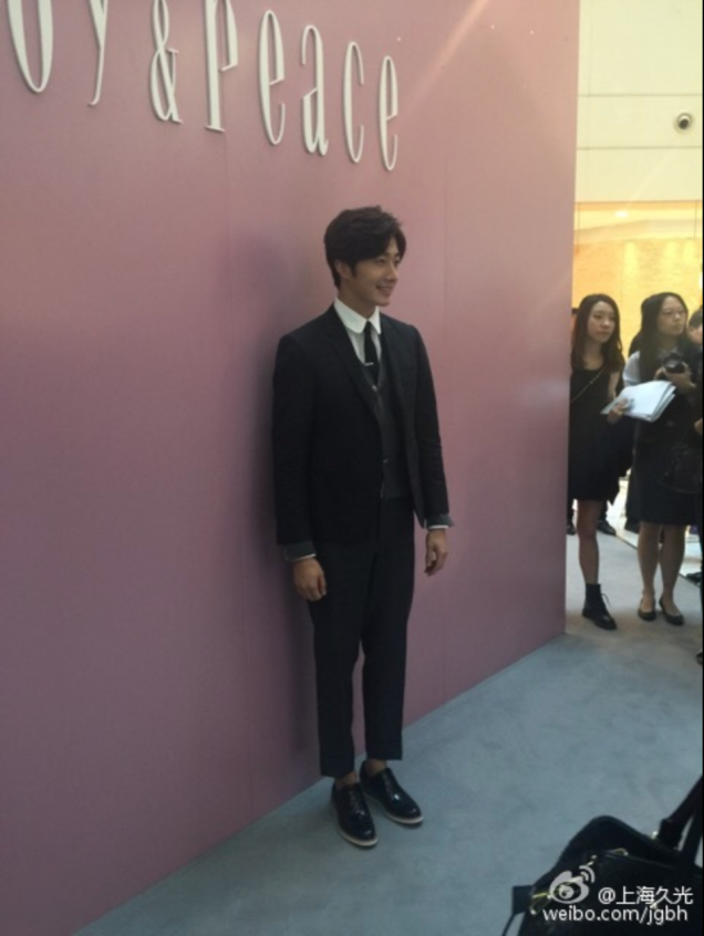 2015 09 16 Jung Il-woo attends the 20th Anniversary of Joy and Peace in Shanghai, China. 2.png