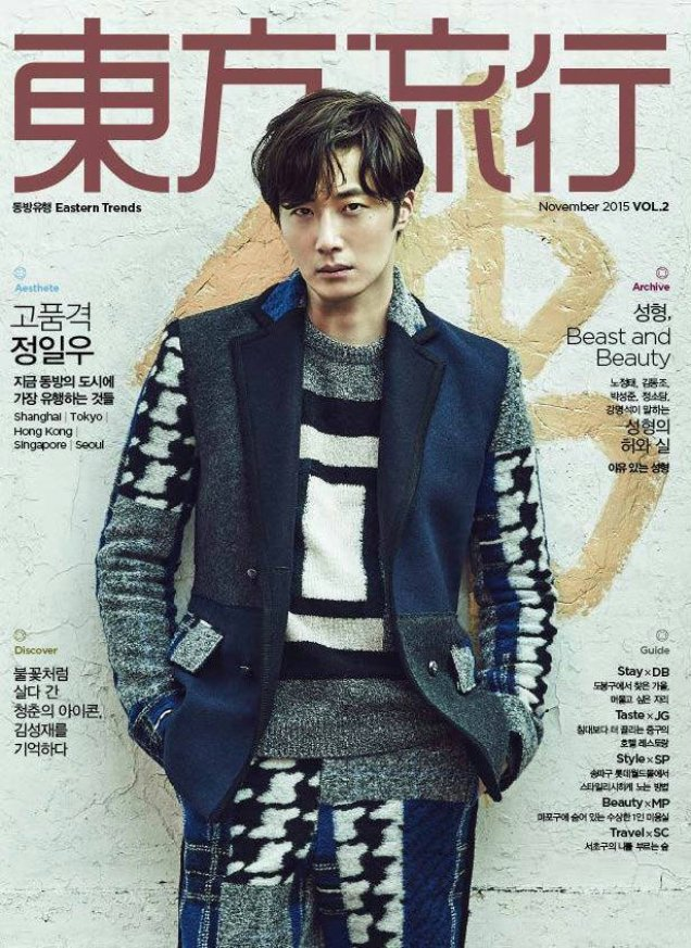 2015 11 Jung Il-woo for Eastern Trends, a Chinese Magazine. 21