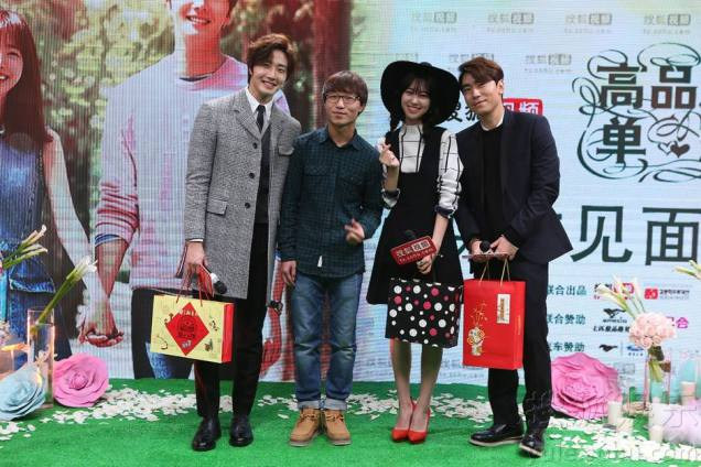 2015 12 4 Jung Il-woo in the High End Crush Press Conference Cr. SOHU TV and as posted. 13