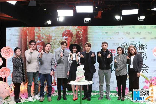 2015 12 4 Jung Il-woo in the High End Crush Press Conference Cr. SOHU TV and as posted. 20