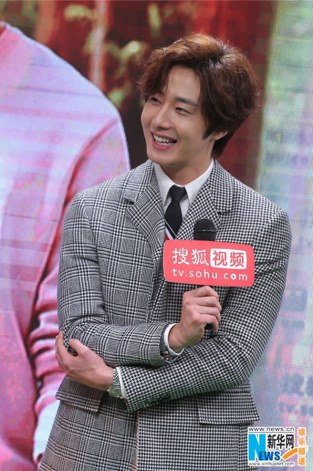 2015 12 4 Jung Il-woo in the High End Crush Press Conference Cr. SOHU TV and as posted. 23