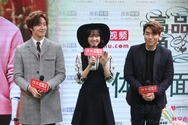 2015 12 4 Jung Il-woo in the High End Crush Press Conference Cr. SOHU TV and as posted. 33