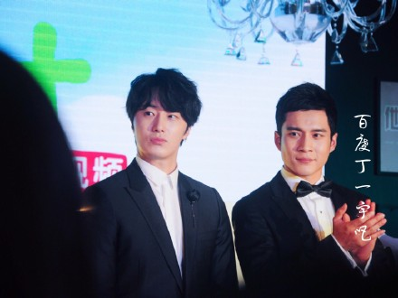 2015 6 10 Jung Il- woo in a Sohu Event 12