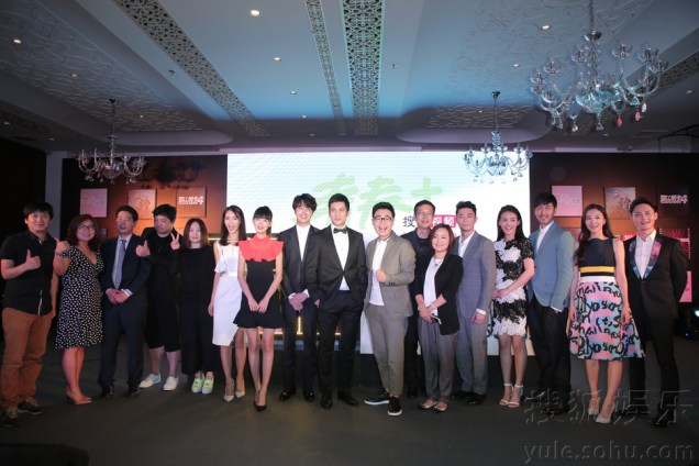 2015 6 10 Jung Il- woo in a Sohu Event 24