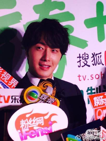 2015 6 10 Jung Il- woo in a Sohu Event 28