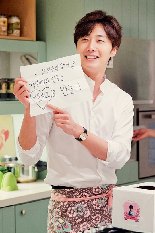 2015 9 4 Jung Il-woo celebrates his birthday baking with fans. Cr. jungilwoo.com:Starcast 5.jpg