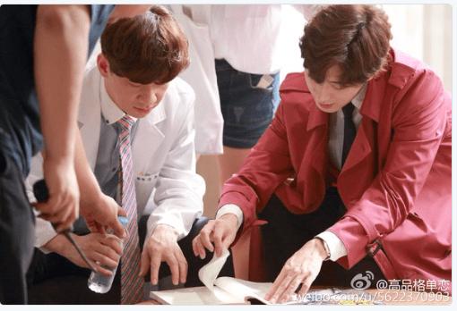2015 Jung Il-woo in High End Crush BTS Cr. SOHU TV11
