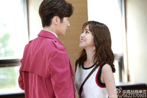 2015 Jung Il-woo in High End Crush BTS Cr. SOHU TV12