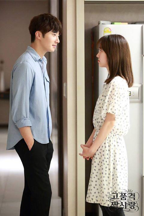 2015 Jung Il-woo in High End Crush LF Cr. SOHU TV1
