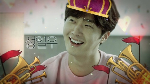 2015 Jung Il-woo in High End Crush Opening 1.jpg