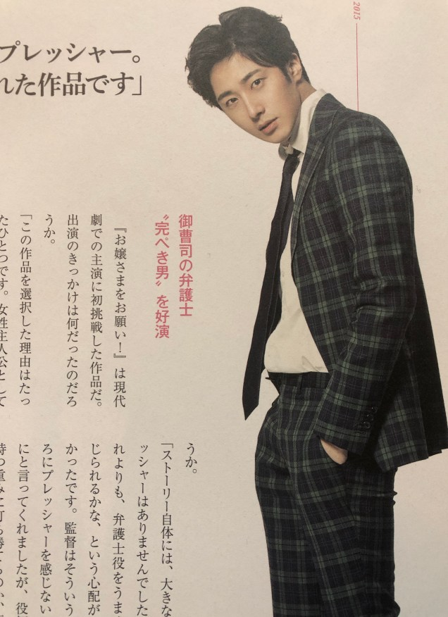 2015 Jung Il- woo in Plaid Photo Shoot Cr. Jung Il-woo 10th Anniversary Book.MP42