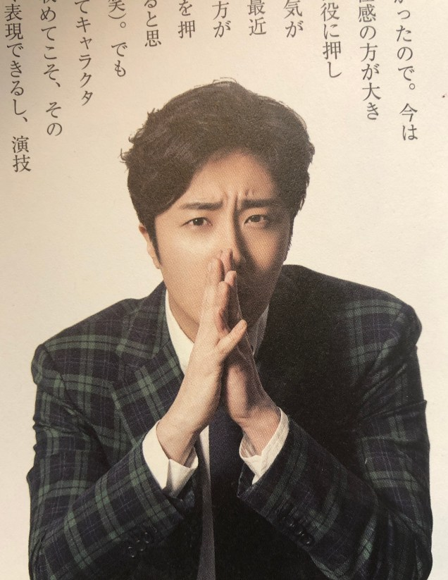2015 Jung Il- woo in Plaid Photo Shoot Cr. Jung Il-woo 10th Anniversary Book.MP43