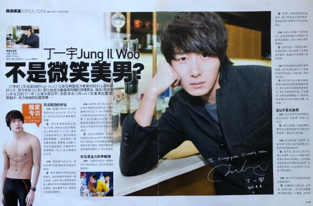 2018 Jung Il-woo's Fan 13's Unexpected Christmas Delight 48