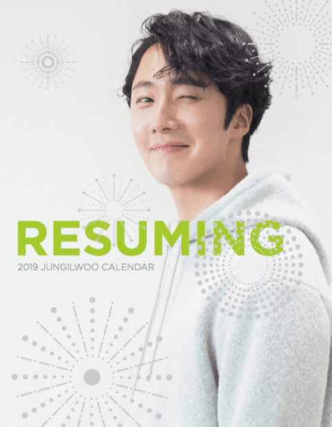 2019 Jung Il woo calendar images. Cr. jungilwoo.com 1