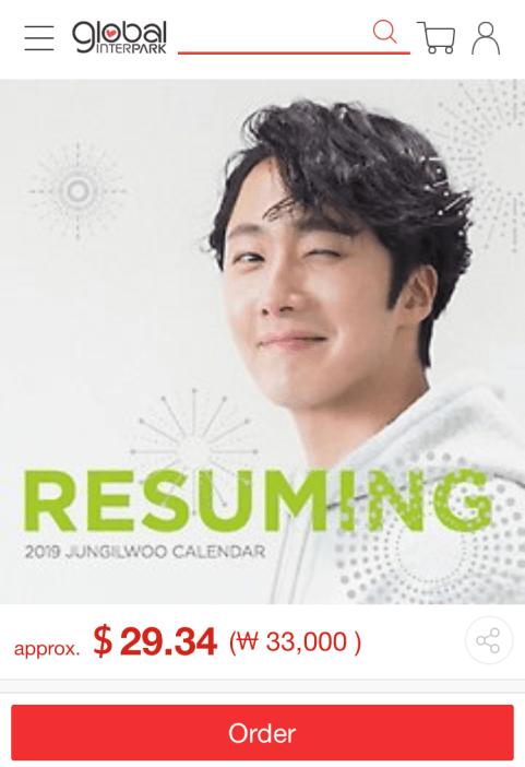 2019 Jung Il woo calendar images. Cr. jungilwoo.com 2