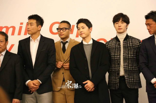 2016 1 10 jung il-woo (among others) at a smile cup press conference. 9