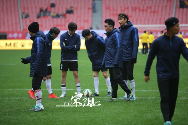 2016 1 10 jung il-woo playing soccer in the 2016 asian smile cup. 16