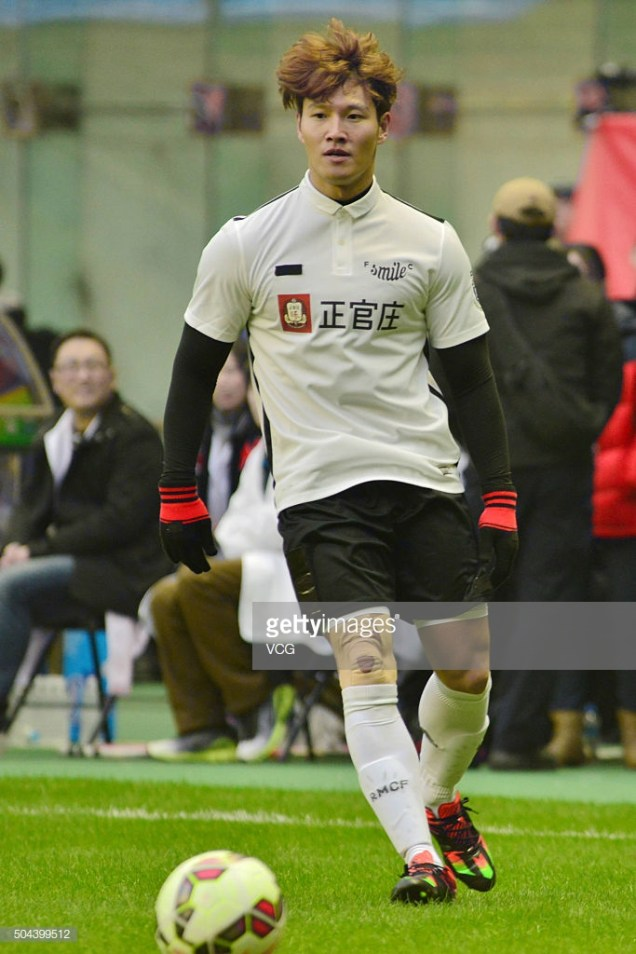 2016 1 10 jung il-woo playing soccer in the 2016 asian smile cup. 40