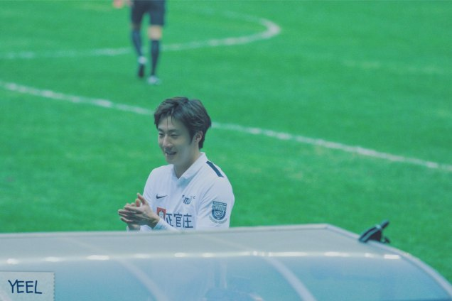 2016 1 10 jung il-woo playing soccer in the 2016 asian smile cup. 68