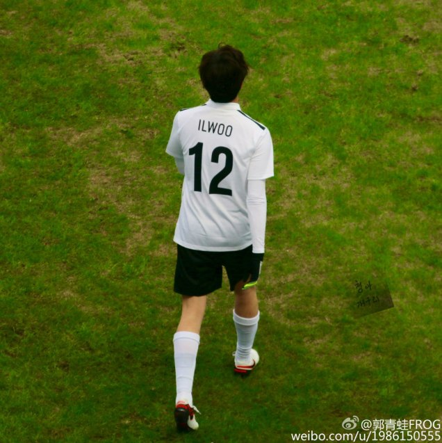 2016 1 10 jung il-woo playing soccer in the 2016 asian smile cup. 90