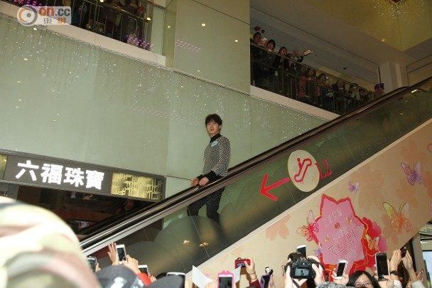 2016 1 23 hong kong fan meeting. arrival? cr. on photos.4