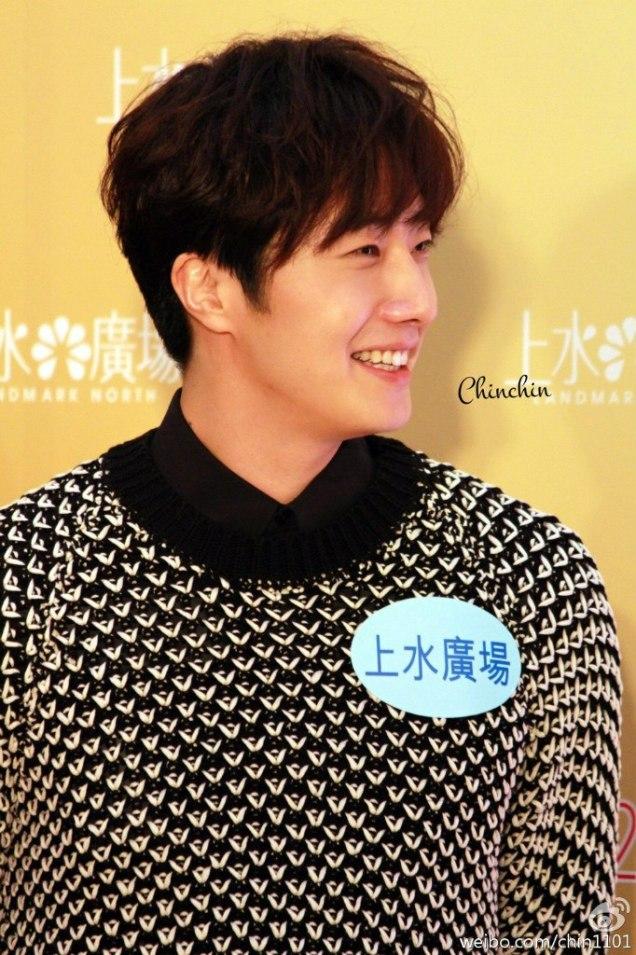 2016 1 23 hong kong fan meeting. beautiful face. cr. on photos.10