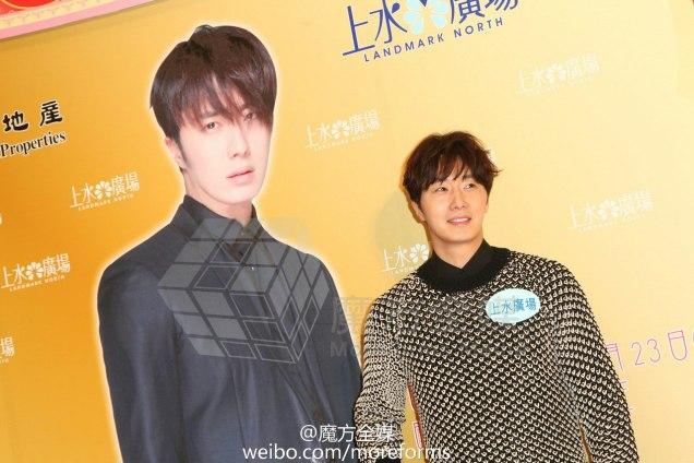 2016 1 23 hong kong fan meeting. beautiful face. cr. on photos.7