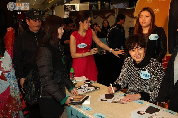 2016 1 23 hong kong fan meeting. signing autographs. cr. on photos.7