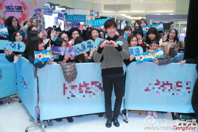 2016 1 23 jung il-woo in hong kong fan meeting extras crowd extras4