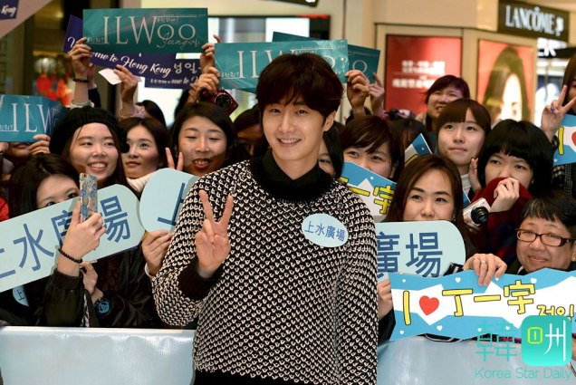 2016 1 23 jung il-woo in hong kong fan meeting extras crowd extras6