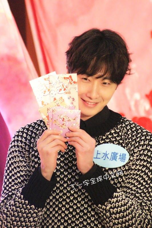 2016 1 23 jung il-woo in hong kong fan meeting extras envelopes 1