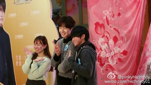 2016 1 23 jung il-woo in hong kong fan meeting extras fan group 4