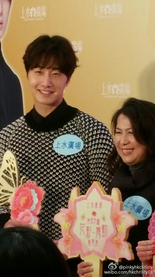 2016 1 23 jung il-woo in hong kong fan meeting extras holding things 13