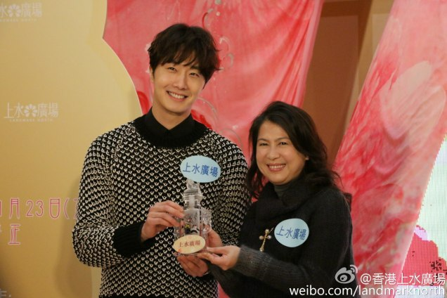 2016 1 23 jung il-woo in hong kong fan meeting extras holding things 7