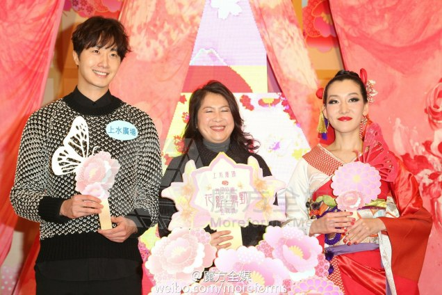 2016 1 23 jung il-woo in hong kong fan meeting extras holding things 9