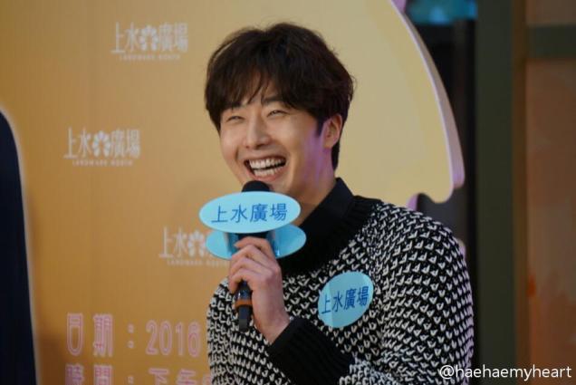 2016 1 23 jung il-woo in hong kong fan meeting extras talking13