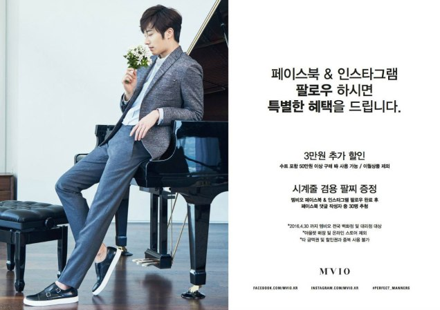2016 2 2 jung il-woo for mvio. type and ads. 11