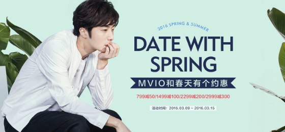 2016 2 2 jung il-woo for mvio. type and ads. 23