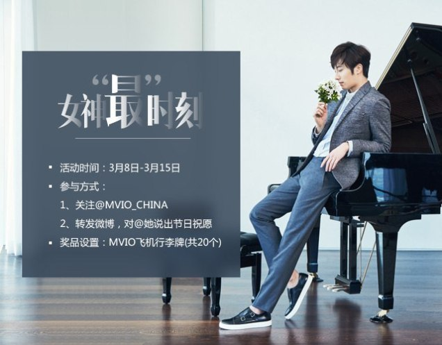2016 2 2 jung il-woo for mvio. type and ads. 3