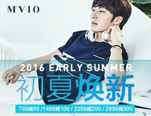 2016 2 2 jung il-woo for mvio. type and ads. 6