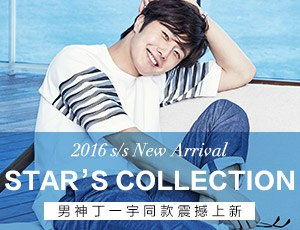 2016 2 2 jung il-woo for mvio. type and ads. 8
