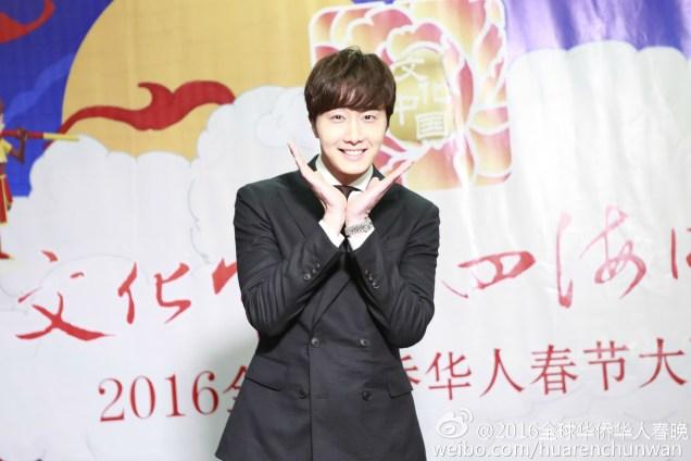 2016 2 8 jung il-woo hunan tv spring gala interview. 1
