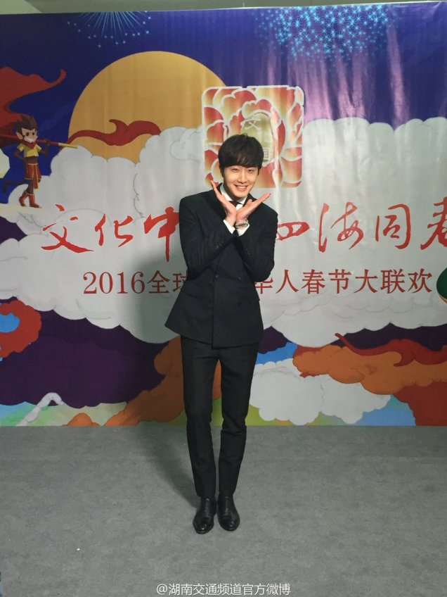 2016 2 8 jung il-woo hunan tv spring gala interview. 5