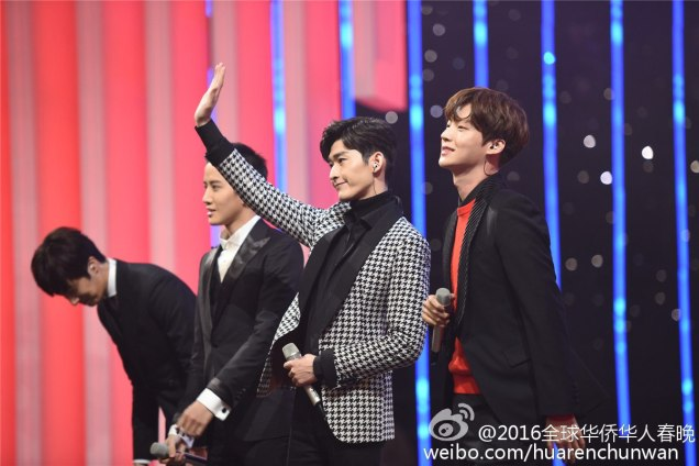 2016 2 8 jung il-woo hunan tv spring gala. cr. hunan tv. 13