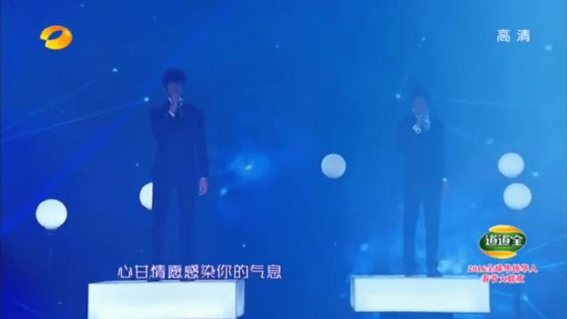 2016 2 8 jung il-woo hunan tv spring gala. cr. hunan tv. fan 13 screen captures. 2