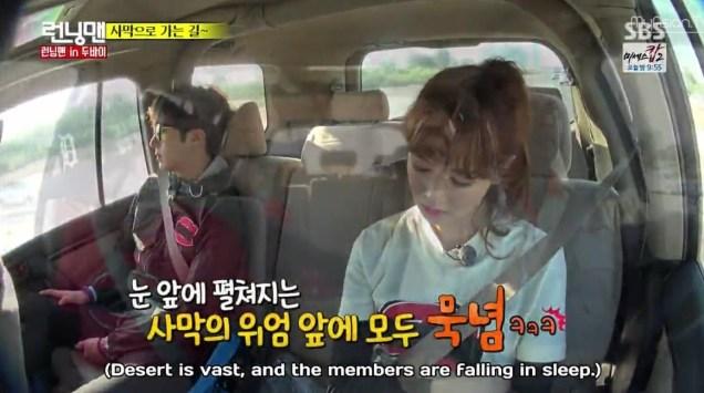 2016 3 6 running man episode 289. jung il-woo screen captures by fan 13. 112