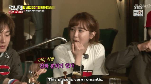 2016 3 6 running man episode 289. jung il-woo screen captures by fan 13. 121