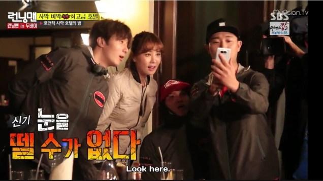 2016 3 6 running man episode 289. jung il-woo screen captures by fan 13. 123